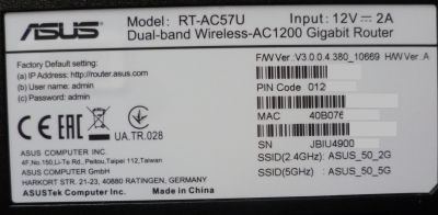 RT-AC57v1 Label