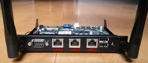 OpenWrt Project: PC Engines APU 2