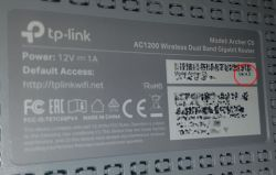 OpenWrt Project: TP-Link Archer C5 v4